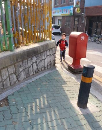 Gi-Tae - My Walking Buddy