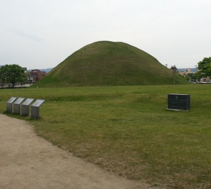 Burial Mound - Gyeongju Korea