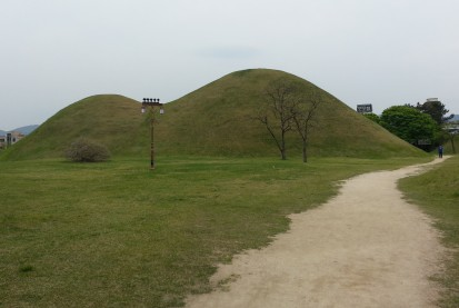 Burial Mounds - Gyeongju Korea