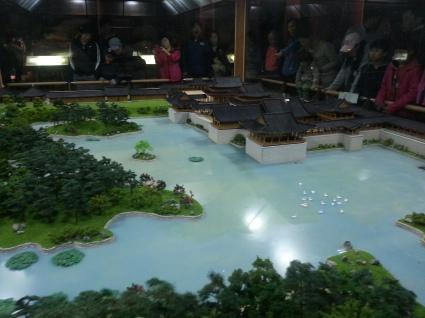 Anajpi Scale Model - Gyeongju