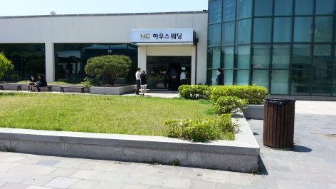 NC House Wedding Hall - Daegu