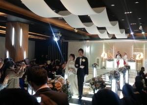 Korean Wedding - Bride and Groom
