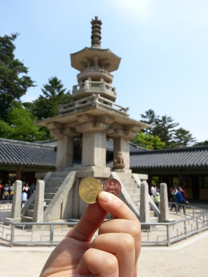 Coins and Pagoda
