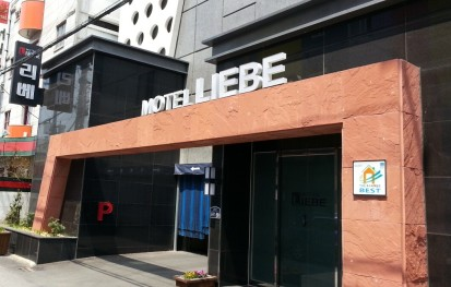 Gyeongju - Hotel Leibe Front Door