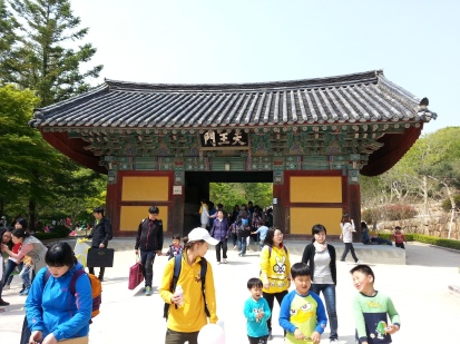 Temple Gate Busy