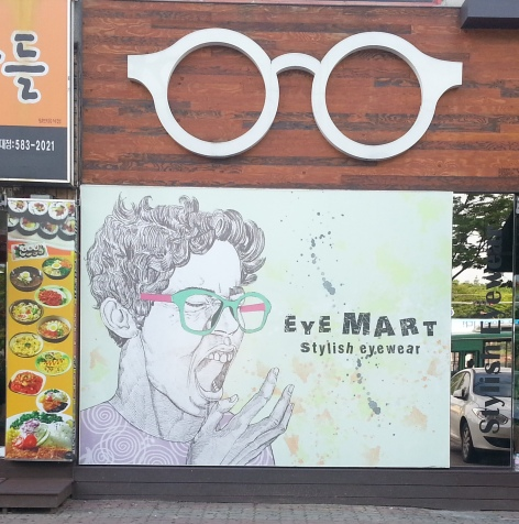 Eye Mart - Invisible Apple