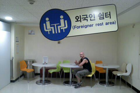 Foreigner Waiting Area
