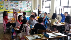 ESL Game, Elementary school, Korea, fun, English