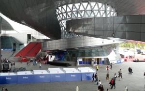 2013 Busan Korea BIFF, Convention Center