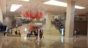 신새계 Shinsaegae Department Store Busan Korea