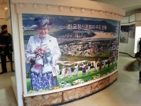 Queen Elizabeth visited Hahoe Village