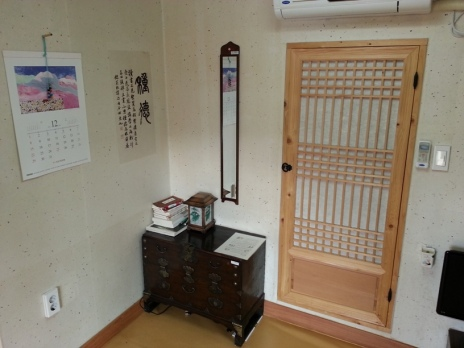 Pension room in Andong - Interior