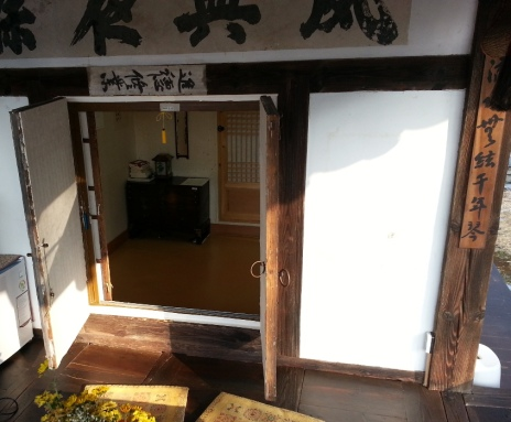 Pension room in Andong - Exterior