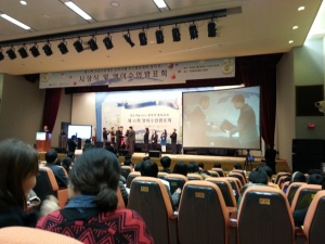 2013 Korean National Teaching Competition